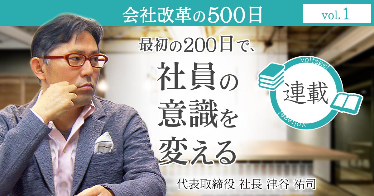 reform500_vol1_tmb